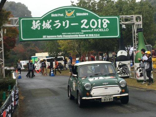 全日本ラリー選手権・新城ラリーに参戦のクラシックミニの画像